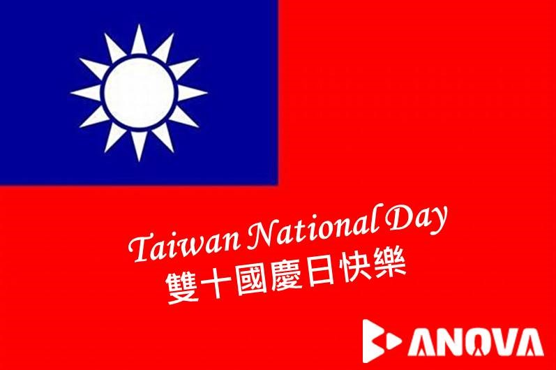 【National Day】